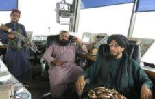 طالبان برج مراقبت میدان هوایی کابل 226x145 - تصویر/ حضور طالبان در برج مراقبت میدان هوایی کابل