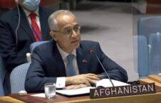 غلاممحمد اسحاقزی 226x145 - چرا اسحاقزی از سخنرانى در سازمان ملل انصراف داد؟