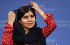 ملاله یوسفزی 226x145 - واکنش ها به نماینده گی ملاله یوسفزی از زنان افغان در نشست شورای امنیت سازمان ملل