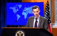 ند پرایس: بر عملکرد طالبان نظارت می کنیم