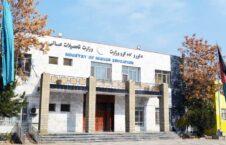 وزارت تحصیلات عالی 226x145 - وضع مقررات تازه برای آموزش دختران و پسران از سوی وزارت تحصیلات عالی