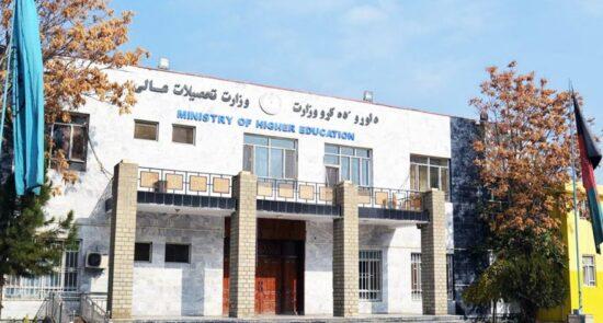 وزارت تحصیلات عالی 550x295 - وضع مقررات تازه برای آموزش دختران و پسران از سوی وزارت تحصیلات عالی