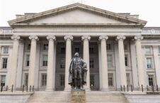 اعلامیه وزارت خزانه داری امریکا در پیوند به رفع دو مورد تحریم بر افغانستان