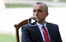 ویدیو امرالله صالح پاکستان پنجشیر 226x145 - ویدیو/ انتقاد امرالله صالح از حمایت پاکستان از حمله تروریست ها به پنجشیر