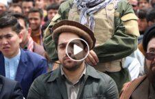 ویدیو/ پیام جوانان تاجکستانی به جبهه مقاومت ملی