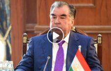 ویدیو/ پیام رییس جمهور تاجکستان برای طالبان