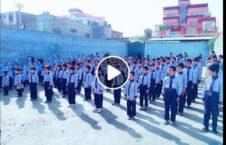 ویدیو سرود طالبان مکتب مزارشریف 226x145 - ویدیو/ پخش سرود طالبانی بجای سرود ملی در برخی از مکتبهای مزارشریف