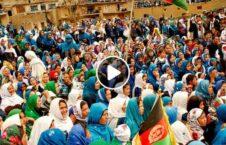 ویدیو ظلم طالبان هزاره دایکندی 226x145 - ویدیو/ ظلم و ستم طالبان بالای هزارههای دایکندی