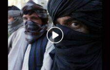ویدیو/ قتل وحشیانه چندین جوان توسط طالبان در کابل