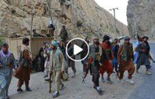 ویدیو نسل کشی طالبان پنجشیر 226x145 - ویدیو/ نسل کشی طالبان در ولایت پنجشیر