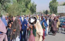 ویدیو پاکستان طالبان کوچ کندهار 226x145 - ویدیو/ دستور پاکستان به طالبان برای کوچ اجباری باشنده گان ولایت کندهار