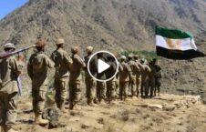 ویدیو پدر طالب کشته جنگ پنجشیر 226x145 - ویدیو/ صحبت های پدر یک طالب کشته شده در جنگ پنجشیر