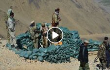 ویدیو کمین جبهه مقاومت پاکستان کاپیسا 226x145 - ویدیو/ کمین چریکی جبهه مقاومت بالای جاسوسان پاکستان در کاپیسا
