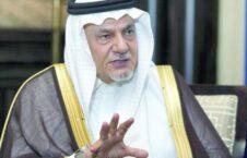 ترکی الفیصل 226x145 - دیدگاه رییس پیشین استخبارات عربستان درباره چرایی سقوط حکومت افغانستان
