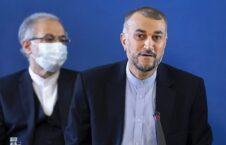 حسین امیرعبداللهیان 226x145 - ابراز نگرانی وزیر امور خارجه ایران از وضعیت امنیتی افغانستان