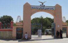 شاروالی مزار شریف  226x145 - تصویر/ تخریب عکس های تاریخی دیوار شاروالی مزارشریف