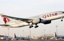 طیاره قطر 226x145 - انتقال صدها تن از میدان هوایی کابل به قطر