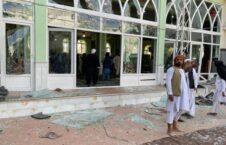 مسجد فاطمیه کندهار 226x145 - واکنش های مختلف به حمله تروریستی بر مسجد شیعیان در کندهار
