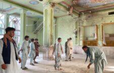 مسجد فاطمیه  226x145 - نقش پاکستان در حمله خونین بالای مسجد فاطمیه کندهار