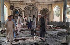 مسجد کندز داعش 226x145 - واکنشها به جنایت هولناک گروه تروریستی داعش در کندز
