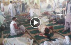 ویدیو انتحاری مسجد شیعان کندهار 226x145 - ویدیو/ تصاویر اولیه از حمله انتحاری بالای مسجد شیعان در کندهار