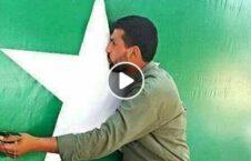 ویدیو بوسیدن بیرق پاکستان مرز 226x145 - ویدیو/ بوسیدن بیرق پاکستان جواز عبور از مرز!