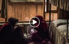 ویدیو تعطیلی خانه امن زنان طالبان 226x145 - ویدیو/ اعتراض به تعطیلی خانه های امن زنان توسط طالبان