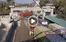 ویدیو توقف موتر باربری مرز تورخم 226x145 - ویدیو/ توقف صدها موتر باربری در مرز تورخم