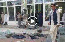 ویدیو زخمی تروریست کندهار 226x145 - ویدیو/ لحظه انتقال زخمیان حمله تروریستی در کندهار