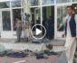 ویدیو/ لحظه انتقال زخمیان حمله تروریستی در کندهار