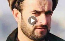 ویدیو عبدالحمید خراسانی طالبان 226x145 - ویدیو/ هشدار عبدالحمید خراسانی به طالبان