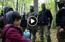 ویدیو لت کوب مهاجر افغان پولند 226x145 - ویدیو/ لت و کوب مهاجرین افغان توسط نیروهای سرحدی پولند