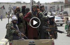 ویدیو مقاومت ملی تجاوز طالبان پنجشیر 226x145 - ویدیو/ واکنش جبهه مقاومت ملی به تجاوز طالبان به منازل باشنده گان پنجشیر