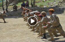 ویدیو نظامی مقاومت ملی پنجشیر 226x145 - ویدیو/ آموزش نظامی نیروهای مقاومت ملی در پنجشیر