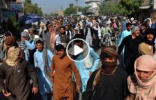 ویدیو کندهار عفو طالبان 226x145 - ویدیو/ وضعیت مردم کندهار پس از عفو طالبان!
