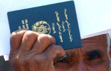 پاسپورت 226x145 - آغاز دوباره روند توزیع پاسپورت و تذکره برای متقاضیان