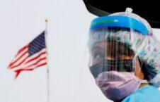 کرونا امریکا 226x145 - ریکورد شکنی کرونا در امریکا؛ آمار قربانیان از مرز 700 هزار نفر عبور کرد