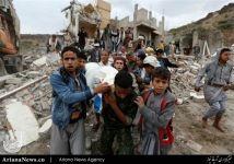 جنایت آل سعود یمن (8)