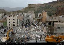 جنایت آل سعود یمن (9)