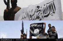 شورای رهبری طالبان در غرب افغانستان هر گونه مصالحه با داعش را ممنوع کرد