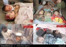 سازمان ملل اکثر قربانیان جنگ سال گذشته در افغانستان کودکان اند
